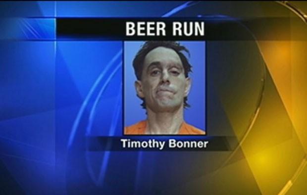 Detento fugiu de cadeia e foi encontrado em bar (Foto: Reprodução)
