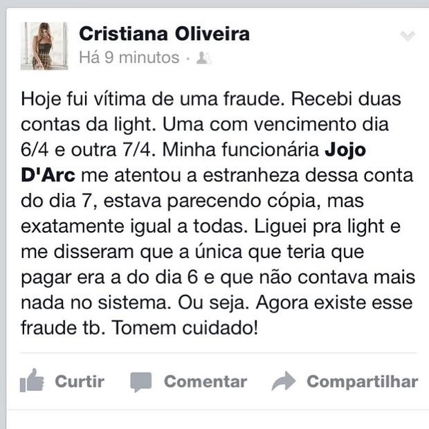 Cristiana Oliveira (Foto: Instagram / Reprodução)