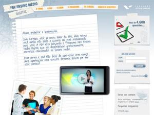 Portal da FGV (Foto: Reprodução)