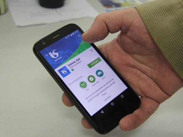 Sabesp App 2 (Foto: Divulgação/Sabesp)