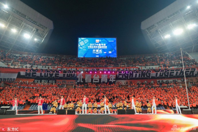 abertura Campeonato Chinês, Shandong Luneng x Tianjin Teda (Foto: Reprodução / sina.com)