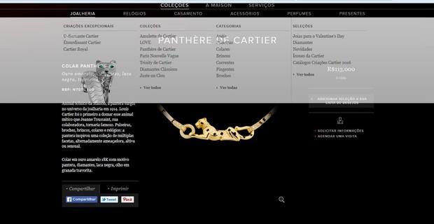 Colar da Cartier usado por Grazi Massafera no Baile da Vogue (Foto: Reprodução)