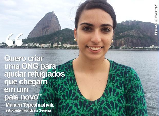 Mariam estudou no Colégio Pedro II e foi aprovada na Universidade Harvard, nos Estados Unidos (Foto: Gabriel Barreira/G1)