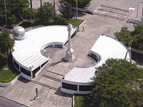 Museu do Eclipse, na cidade de Sobral - CE (Foto: Divulgação)