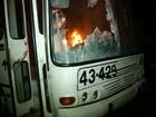 Ônibus são queimados após protesto de motoristas na capital; veja o vídeo