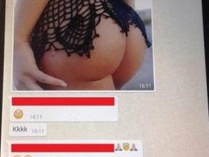 Imagem com apelo erótico foi postada em uma grupo de WhatsApp  (Foto: Reprodução/Rede Social)