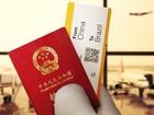 Xiaomi, a 'Apple chinesa', publica foto sugerindo chegada em breve ao Brasil