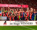 Kashima Antlers se impõe, bate Avispa Fukuoka e conquista 'título' do turno da J1