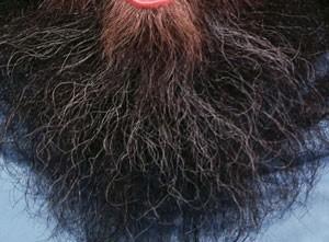 Distrito proíbe funcionários de ter barba com mais de meio centímetro (Foto: AP)