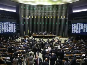 Sessão do Congresso Nacional apreciou quatro vetos da presidente Dilma Rousseff (Foto: Ananda Borges / Câmara dos Deputados)