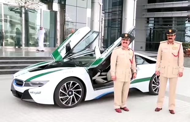 BMW i8 Polícia de Dubai (Foto: Divulgação)