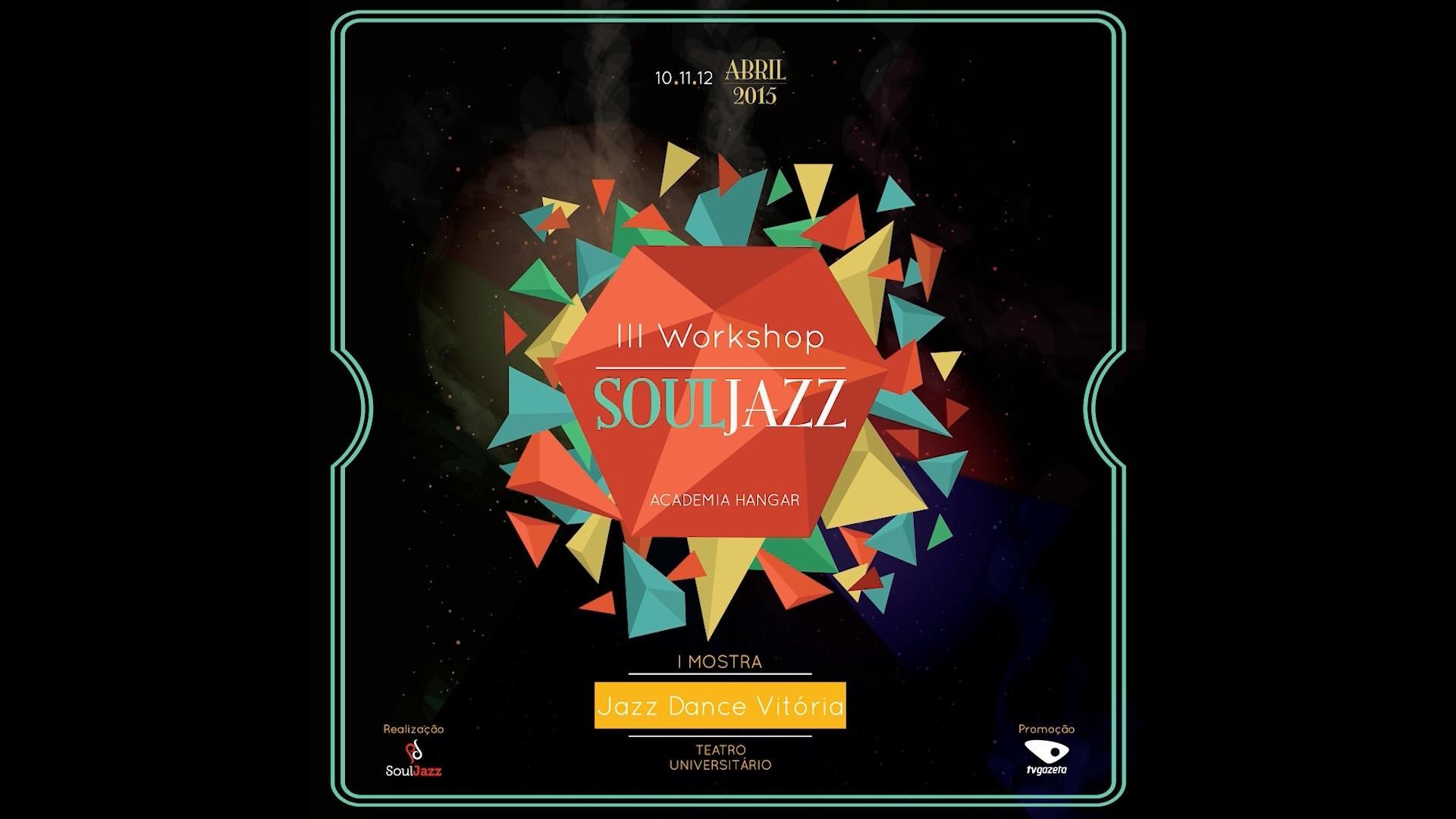 Workshop Soul Jazz (Foto: Divulgação)