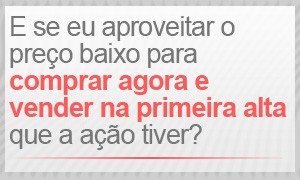 Petrobras 3 (Foto: G1)