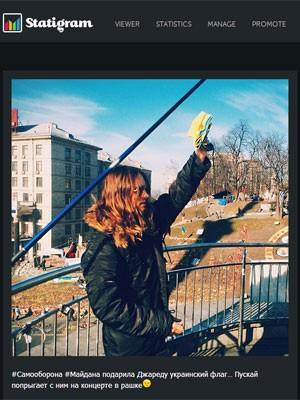 Jared Leto na Praça da Independência, em Kiev, no dia 13 de março (Foto: Reprodução/Statigram/Elijah Parker)
