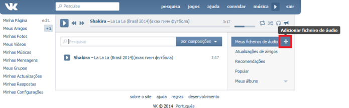 Página de músicas no VK (Foto: Reprodução/Lívia Dâmaso)