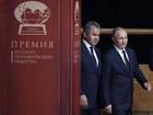 Rússia, Turquia e Irã aprovarão medida para tentar obter paz na Síria
