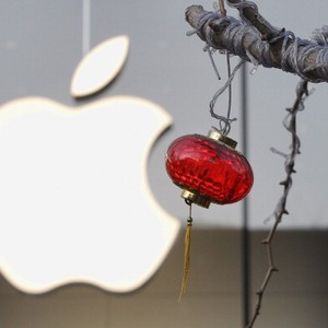 Apple na China (Foto: Getty Images)