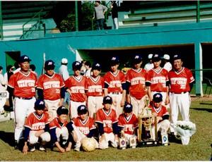 equipe Bunkyo Mogi com Yan Gomes criança - 3º esquerda para direita em pé (Foto: divulgação)