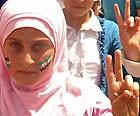 ONU suspende monitoramento na Síria (Reuters)