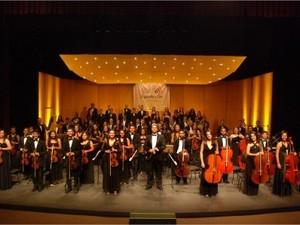 Orquestra de Campos se apresenta a partir das 20h. (Foto: Divulgação/Prefeitura de Campos)