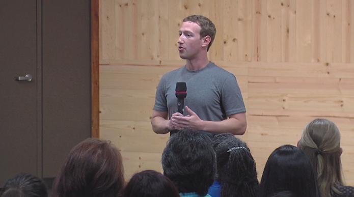 Não criamos o Facebook para ser legal ou excitante, mas sim útil, afirmou Zuckerberg (Foto: Divulgação/Facebook)