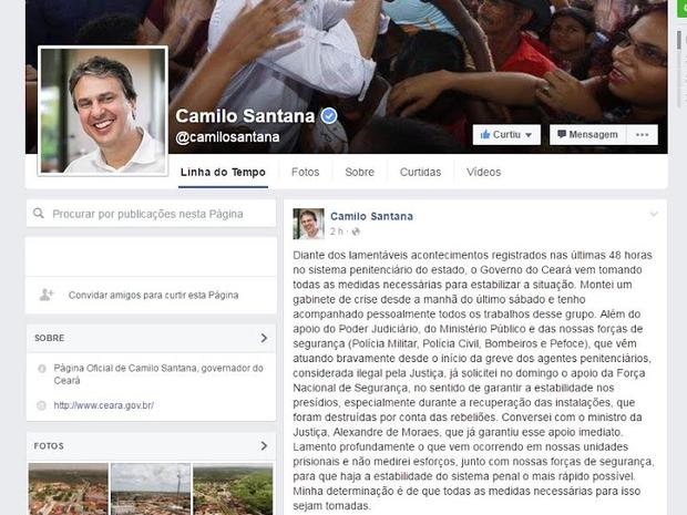 Para controlar crise no sistema penitenciário Camilo Santana pede ajuda a Força Nacional (Foto: Divulgação)