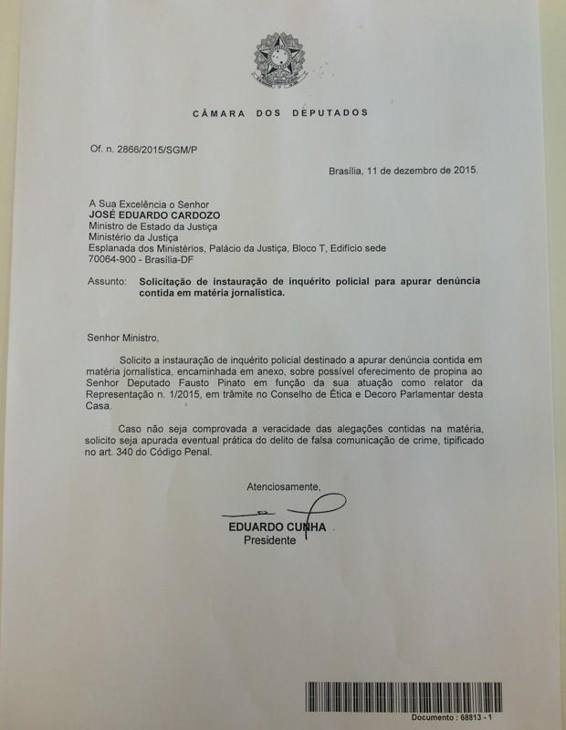 Documento assinado pelo presidente da Câmara dos Deputados, Eduardo Cunha (Foto: Reprodução)