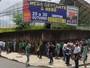 Bugrinos formam filas para garantir ingressos para a decisão da Série C