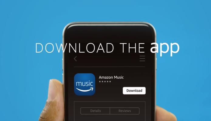 Music Unlimited é o novo serviço de streaming da Amazon (Foto: Divulgação/Amazon)