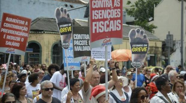 Servidores (Foto: Reprodução/Agência Brasil)