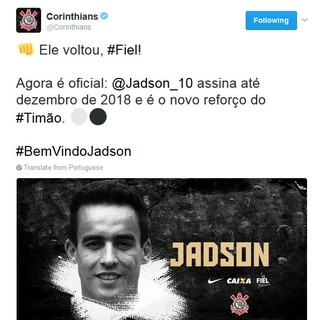 Jadson é anunciado pelo Corinthians (Foto: reprodução / Twitter)