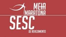 Meia Maratona Sesc Revezamento (Foto: Divulgação)