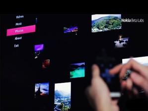 Nokia Big Screen