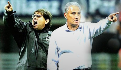 Carrossel Tite e Guto Ferreira (Foto: infoesporte)