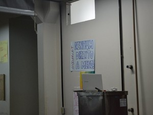 Universidade Federal do Tocantins  (Foto: Reprodução)