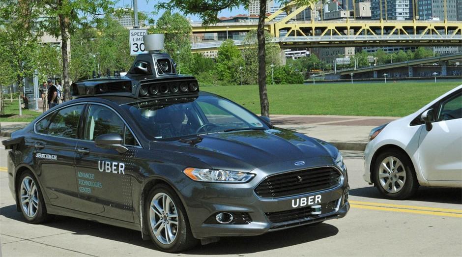 Uber: aplicativo começa a implementar frota de carros sem motorista (Foto: Divulgação)