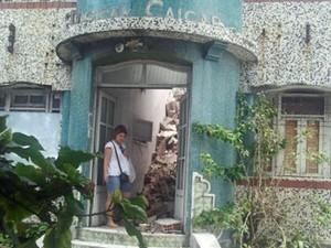 Zona Sul tem ato contra a demolição do Edifício Caiçara (Foto: Katherine Coutinho / G1)