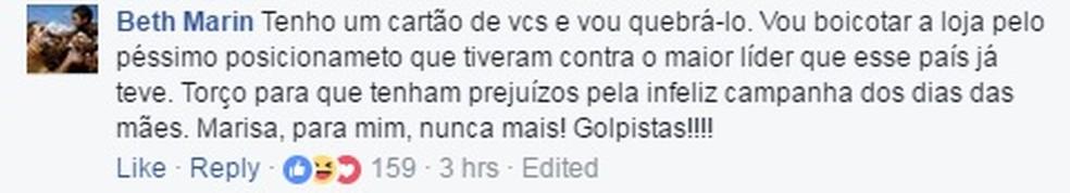 Internauta reage a campanha da Lojas Marisa (Foto: Reprodução/Facebook)