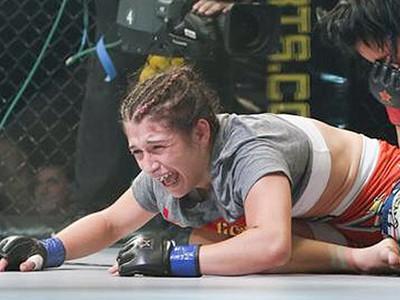 Herica Tiburcio, INVICTA FC MMA (Foto: Divulgação)