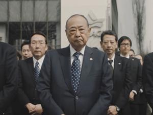 Executivos da Akagi Nyugyo anunciam aumento nos preços de seus picolés (Foto: Reprodução/Akagi Nyugyo)