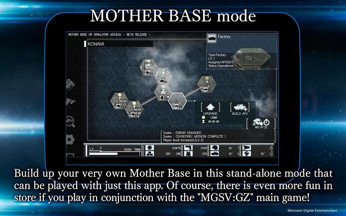Conheça o modo Mother Base (Foto: Foto: Divulgação/Konami)