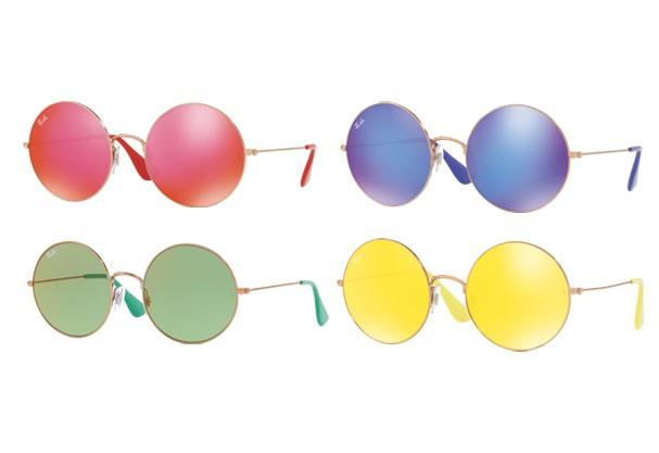 Óculos JaJo (Foto: Divulgação)