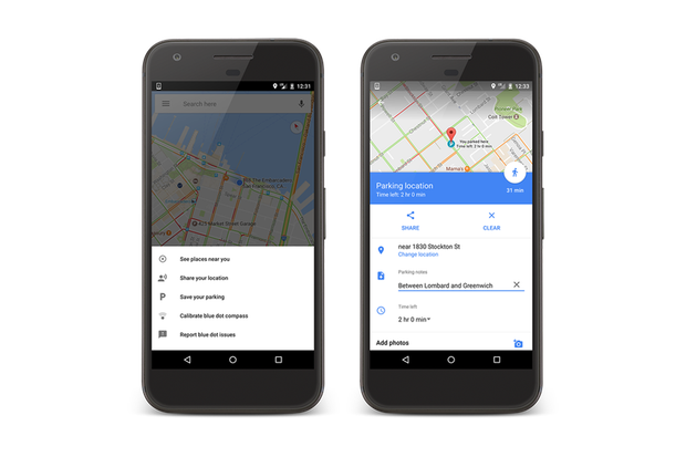 Google Maps lança atalho para lembrar onde o carro foi estacionado (Foto: Divulgação)