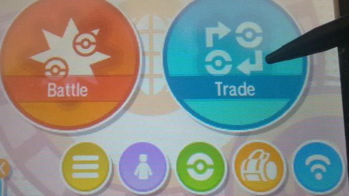 Pokémon Sun e Moon: Clique aqui para começar a trocar (Foto: Reprodução / Thomas Schulze)