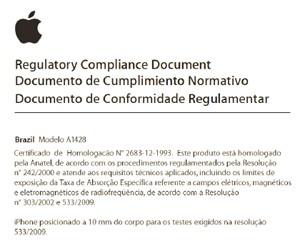 Selo de homologação da Anatel para o iPhone 5 (Foto: Reprodução)