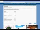 Goianos que buscam emprego no Sine devem ficar atentos ao site oficial