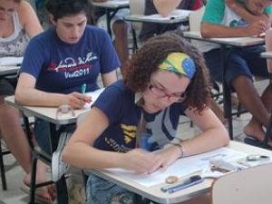Começaram as inscrições para o VestUfes (Foto: Divulgação/ Ufes)