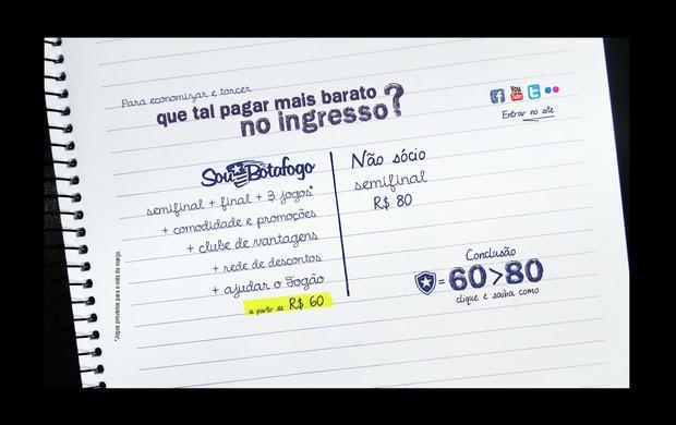 Entrada do Site do Botafogo (Foto: Reprodução)
