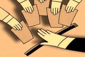 Reforma política (Foto: Arquivo Google)