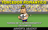Charge! Torcedor romântico canta a rotina do Campeonato Carioca (André Guedes)
